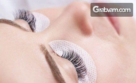 Сгъстяване и удължаване на мигли - Косъм по косъм или 3D Russian Volume Lashes