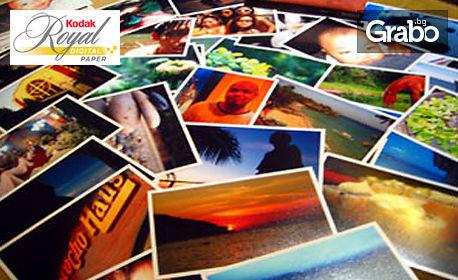 Копиране на 100 или 200 броя снимки в размер по избор - на луксозна хартия Kodak Royal