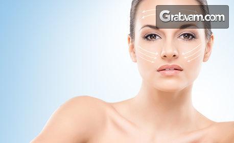За млада и сияйна кожа! 1 или 3 процедури плазмолифтинг на лице