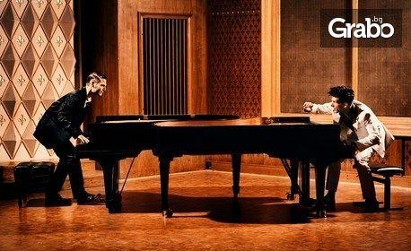 """Световното шоу """"Пиано Дуел"""" с водещ Мария Силвестър на 17 Юли"""