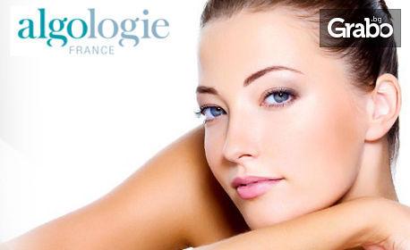 Почистване на лице с френска козметика Algologi, или хиалуронова терапия за лице и шия