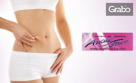 Антицелулитен масаж, плюс кавитация или RF лифтинг - с до 75% отстъпка