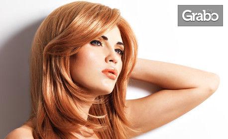 Арганова терапия на коса, плюс оформяне със сешоар, плитка или панделка от коса