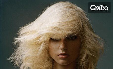 Масажно измиване на коса и оформяне - без или със полиране или боядисване