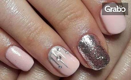 Маникюр с гел лак или гел върху естествени нокти, плюс 2 декорации и терапия за ръце