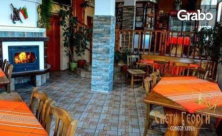 Почивка в Еленския Балкан! Нощувка със закуска, плюс ползване на басейн