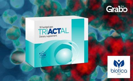 Хранителна добавка Triactal - активна система за подпомагане по време на онко терапия