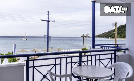 През Септември на остров Тасос! Нощувка със закуска за до четирима, в Скала Потамия