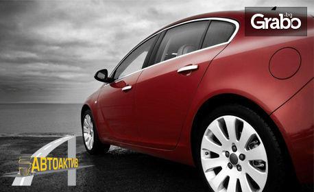 Годишен технически преглед на лек автомобил, джип или товарен до 3.5т