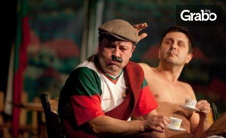 """""""Вражалец"""" в зала 1 на НДК, с Димитър Рачков, Асен Блатечки и Любо Нейков - на 24 Октомври"""