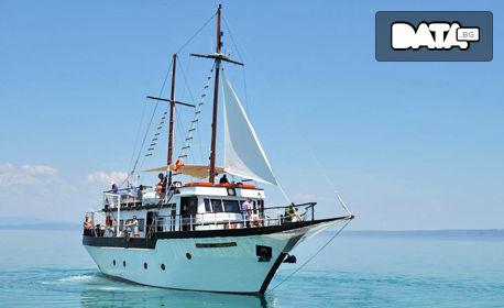 За 1 Май до полуостров Халкидики! 2 нощувки със закуски и вечери, плюс транспорт и посещение на Солун