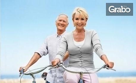 Изследване на основни показатели на глюкозна обмяна, липиди, подагра, бъбреци и черен дроб, плюс ПКК
