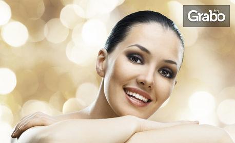 Мануално почистване на лице, плюс терапия и масаж