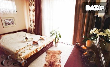 Релакс край Хасково! 2, 3 или 5 нощувки със закуски и вечери, с. Минерални бани