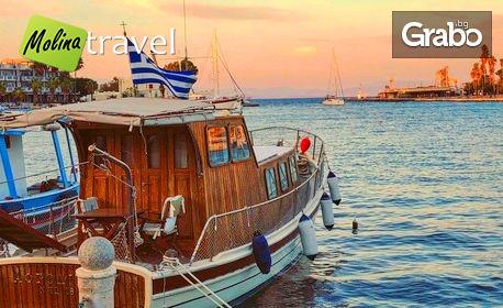 Великден на остров Лефкада! 3 нощувки със закуски и вечери - едната празнична, плюс транспорт
