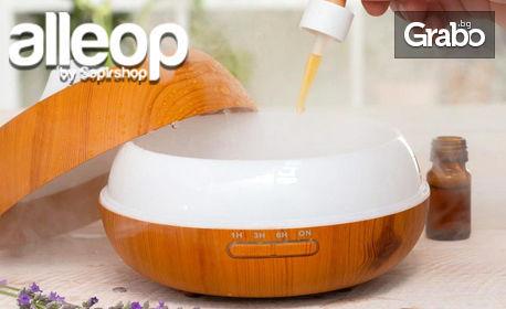 Овлажнител за въздух InnovaGoods с дифузер за етерични масла - с безплатна доставка