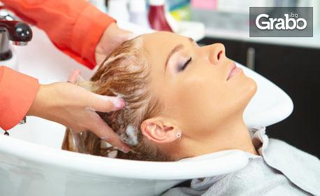 Масажно измиване на коса с L'Oréal, подстригване, маска и оформяне с маша или преса
