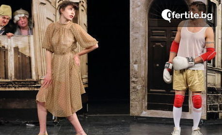 """Комедията """"Редки тъпанари"""" на режисьора Теди Москов - 26 Юни"""