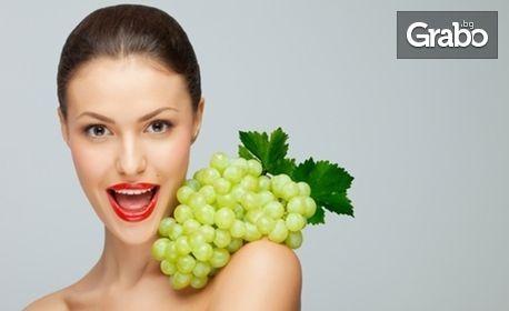 Химичен пилинг на лице с гликолова плодова киселина