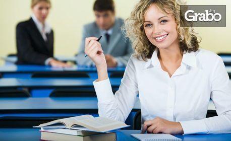 Интензивен курс по английски език, ниво по избор от А1 до С1, плюс сертификат
