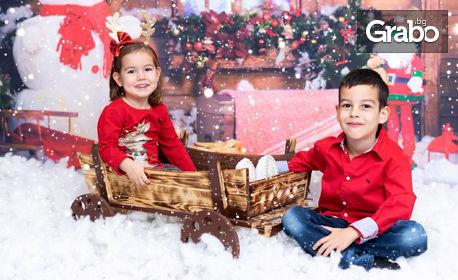 Коледна семейна фотосесия в студио - с 5 или 10 обработени кадъра