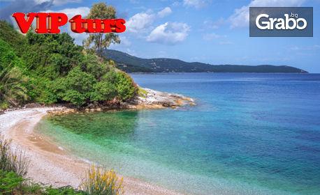Почивка на остров Корфу! 5 нощувки със закуски и вечери, плюс транспорт