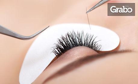 """Поставяне на мигли """"косъм по косъм"""" или по 3D метод - без или със оформяне на вежди с конец"""