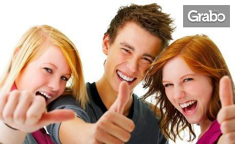 Курс по Английски език, ниво по избор, или Немски език, ниво А2
