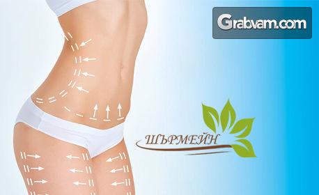 Антицелулитен масаж с LPG Lipo M6 на цяло тяло - 1 или 10 процедури