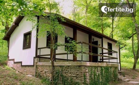 Почивка в Гората на самодивите! Нощувка със закуска във вила за до четирима - край с. Гроздьово, на 70км от Варна