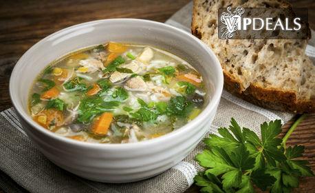 1600гр вкусно хапване за вкъщи! Супа или салата - по избор, плюс печено пилешко месо с домашни печени картофи
