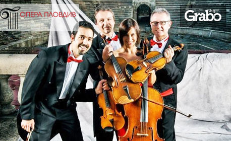 """Марио Хосен и квартетът на Арена Ди Верона в мултимедийния концерт-спектакъл """"Орфей и Паганини"""" - на 10 Юни"""
