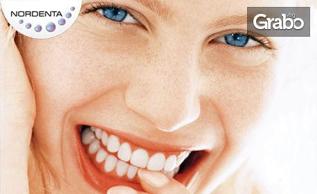 Почистване на зъбен камък с ултразвук и полиране на зъбите