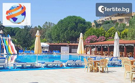 Морска почивка в Кушадасъ! 7 нощувки на база All Inclusive в Хотел Pigale Family Club***