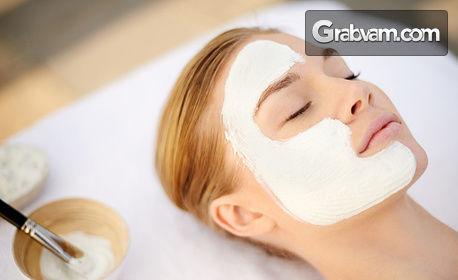 Мануално почистване на лице и ампула, плюс криотерапия за свиване на порите