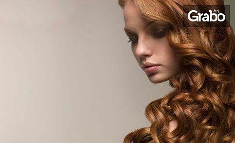 Подстригване - без или със боядисване с боя на клиента или терапия за коса и ламиниране