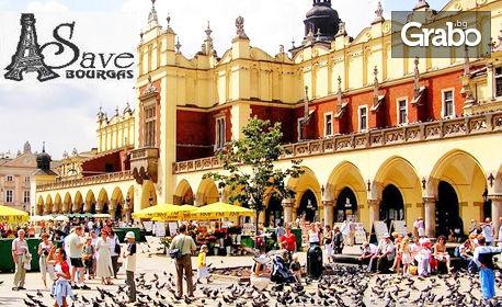 Майска екскурзия до Полша! 3 нощувки със закуски, плюс автобусен и самолетен транспорт