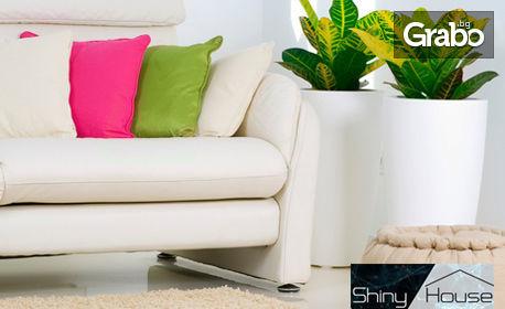 Изпиране на до 7 седящи места мека мебел