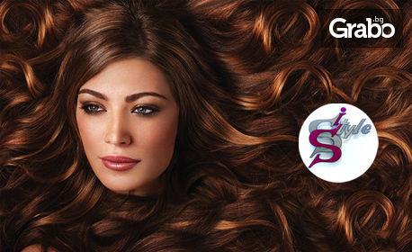 Хидратираща терапия за коса Matrix, подстригване и прическа със сешоар