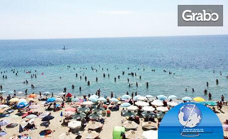 За 22 Септември в Гърция! Екскурзия до Солун и Олимпийската ривиера с 2 нощувки и транспорт