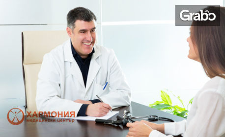 Хирургична консултация при проф. д-р Владимир Тасев