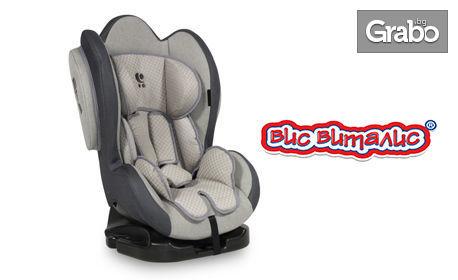 Детски стол за кола Sigma в сив цвят - за деца до 25кг