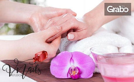 Парафинова терапия за ръце или маникюр с гел лак Bluesky