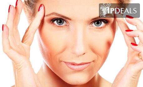 Иновативно подмладяване и стягане с HIFU-SMAS лифтинг - на лице и шия или на зона от тялото по избор