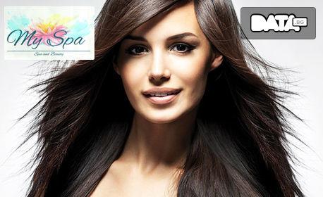 Масажно измиване на коса и оформяне на прическа - без или със подстригване