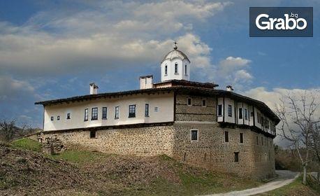 Еднодневна екскурзия до Елена, Къпиновски манастир и Къпиновски водопад на 28 Август