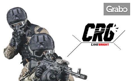 Игра с различни сценарии и оръжия на няколко типа терен, плюс 500 топчета за стрелба
