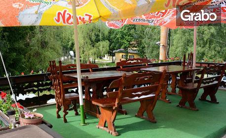Септемврийски празници в Рила! 2, 3 или 4 нощувки със закуски и вечери - в с. Говедарци