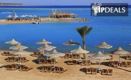 Last Minute почивка в Египет! 6 нощувки на база All Inclusive в Хургада, 1 нощувка със закуска и вечеря в Кайро и самолетен билет