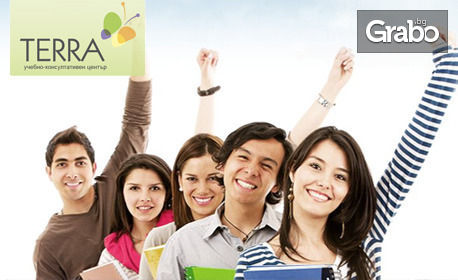 50% отстъпка от интензивен курс по английски, италиански, испански или немски